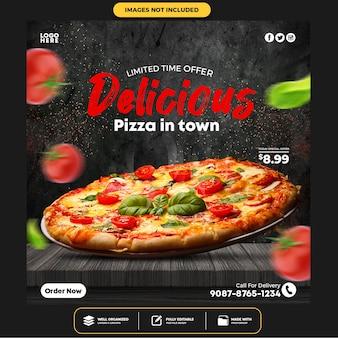 특별 맛있는 피자 소셜 미디어 배너 게시물 템플릿