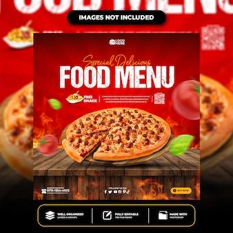 Шаблон сообщения в социальных сетях о вкусной пицце