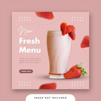 특별 음료 메뉴 소셜 미디어 인스 타 그램 게시 배너 템플릿