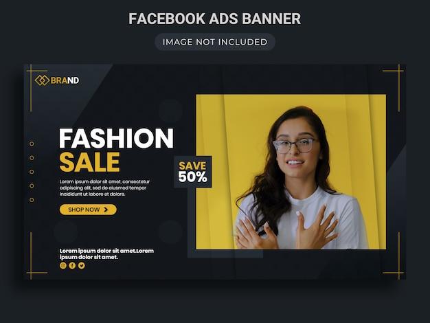 Специальное предложение по продаже модной одежды дизайн рекламы в facebook