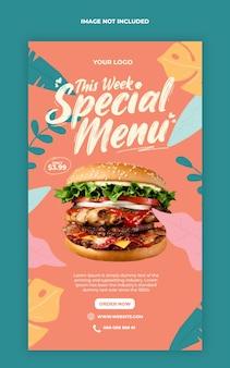 Специальное меню еды продвижение в социальных сетях instagram история баннер шаблон