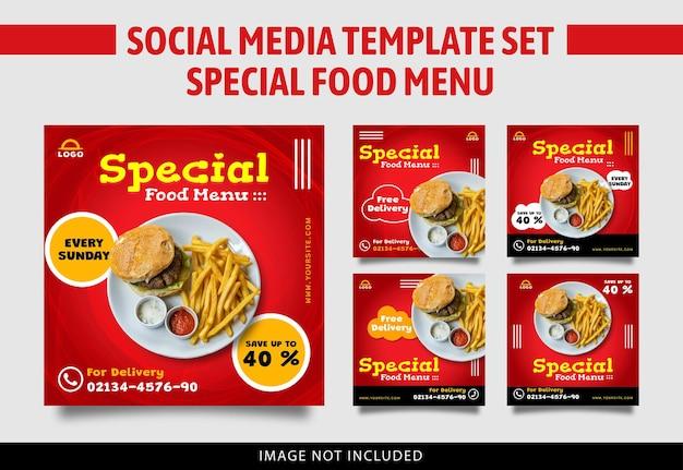 특별 음식 메뉴 소셜 미디어 포스트 템플릿 세트