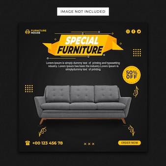 Специальная мебель для поста в instagram и дизайна шаблона баннера в социальных сетях