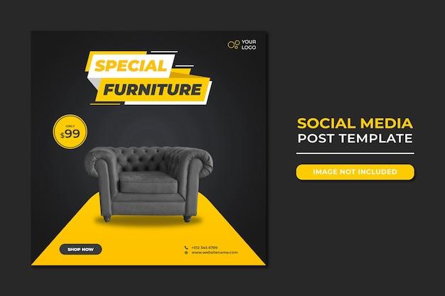특수 가구 판매 소셜 미디어 게시물 템플릿 프리미엄 PSD 파일