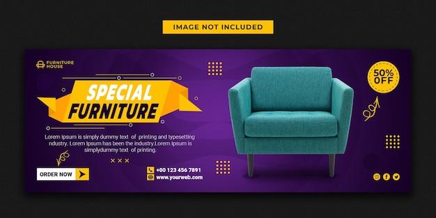 Специальная мебель баннер в социальных сетях и шаблон обложки facebook
