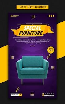 Специальная мебель для баннера в социальных сетях и шаблона историй из instagram