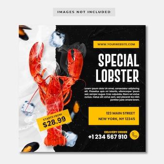 Special lobster social media banner instagram template
