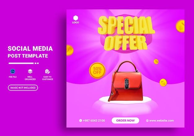 소셜 미디어 게시물을 위한 특별 제안 크리에이티브 판매 배너