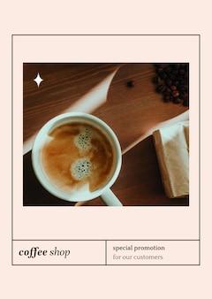 Специальное предложение psd шаблон плаката для маркетинга пекарни и кафе