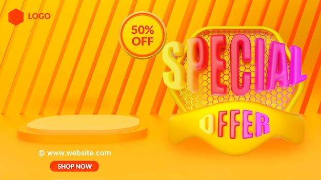 특별 제공 판매 웹 배너 템플릿