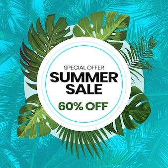 Special offer summer sale 60% off banner
