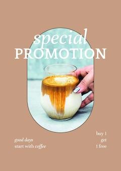 Специальный рекламный шаблон psd-плаката для маркетинга пекарни и кафе