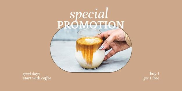 Modello di intestazione twitter psd promozione speciale per il marketing di prodotti da forno e caffè