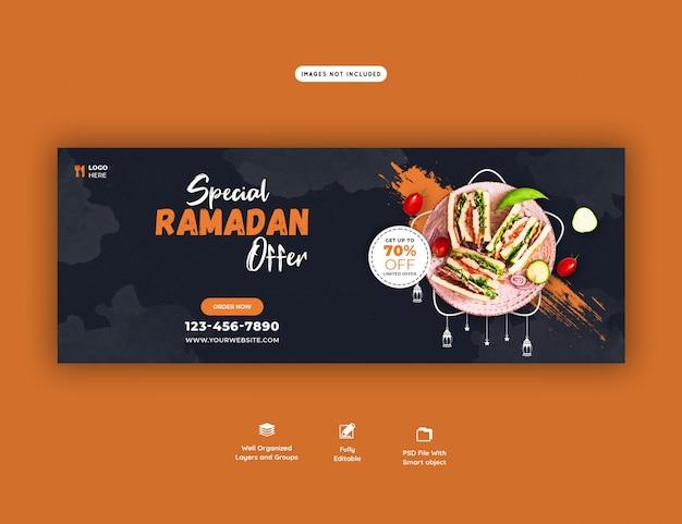 Специальный баннер с едой для рамадана premium psd