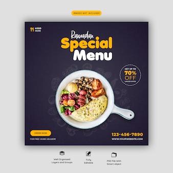 Special ramadan food banner template