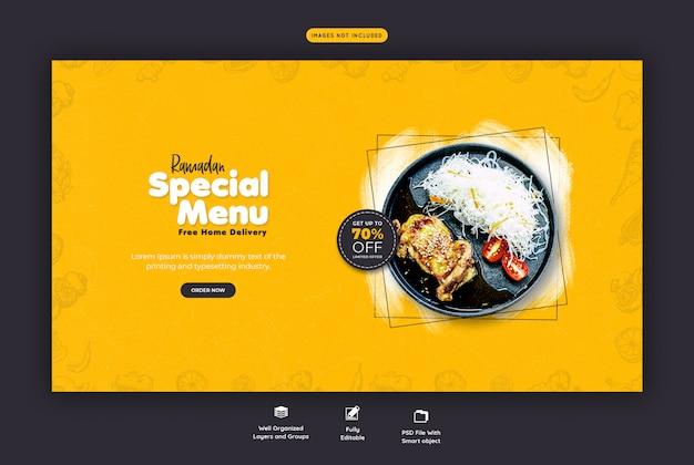 Special ramadan food landing page template