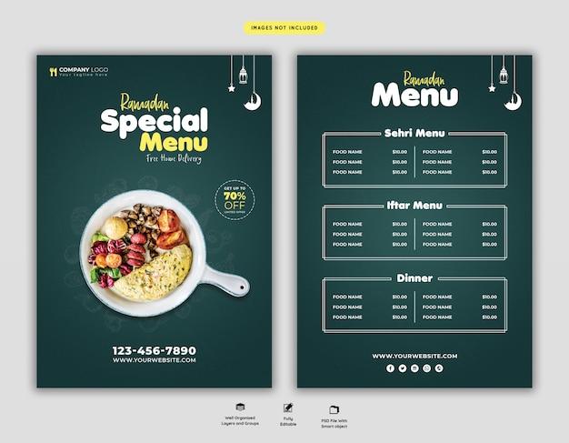 Special ramadan food menu flyer psd