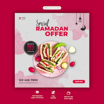 Специальный баннер рамадан еда шаблон социальных медиа премиум psd