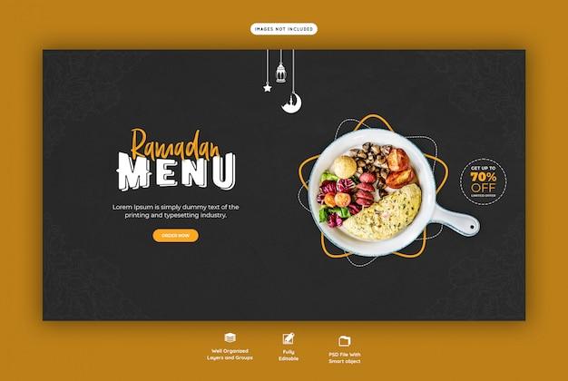 Special ramadan food web banner template premium psd