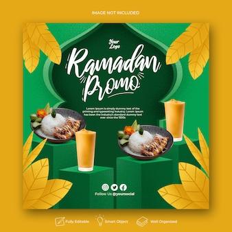 Special ramadan menu instagram social media banner template