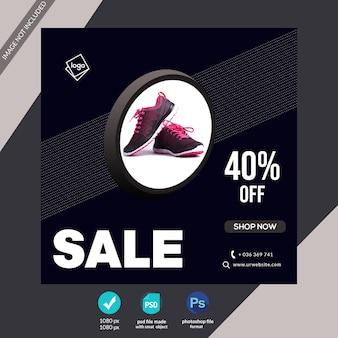 Special sale social media banner template or instagram post