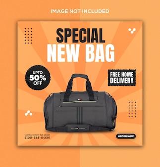 Специальная школьная сумка продажа продукта в социальных сетях и шаблон сообщения instagram