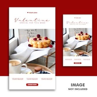 Special valentine menu for instagram stories