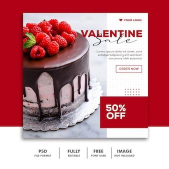 Специальная распродажа валентина для поста в социальных сетях