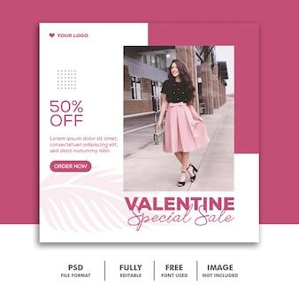 소셜 미디어 게시물을위한 특별 발렌타인 세일