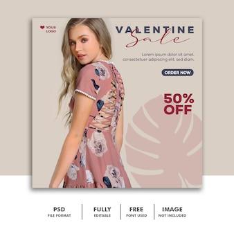 소셜 미디어를위한 특별 발렌타인 판매 포스트