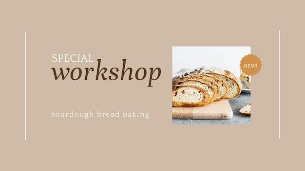 Modello di presentazione psd per workshop speciali per il marketing di prodotti da forno e bar