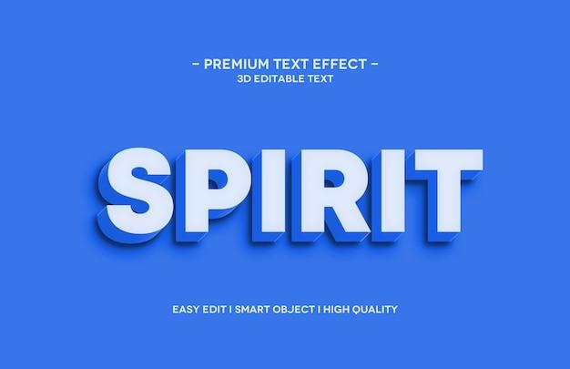 Шаблон эффекта стиля 3d-текста spirit