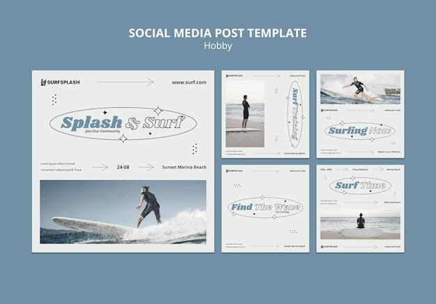 스플래시 및 서핑 소셜 미디어 게시물
