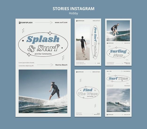 스플래시 및 서핑 소셜 미디어 스토리