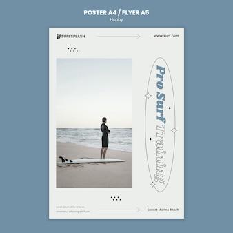 Modello di stampa splash e surf