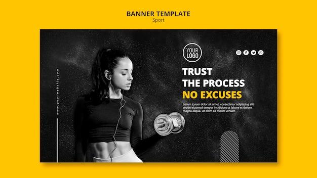 Спортивный баннер дизайн шаблона