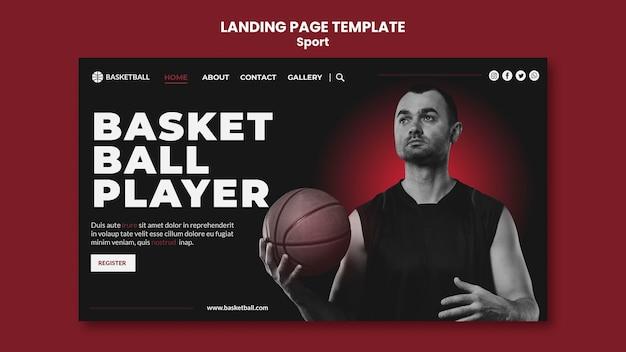 スポーツコンセプトのランディングページテンプレート