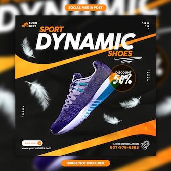 Спортивная динамическая обувь, баннер в социальных сетях и дизайн поста в instagram