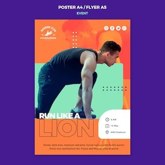 Modello di poster di eventi sportivi
