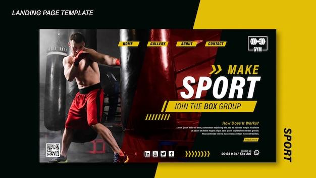 写真付きのスポーツランディングページテンプレート