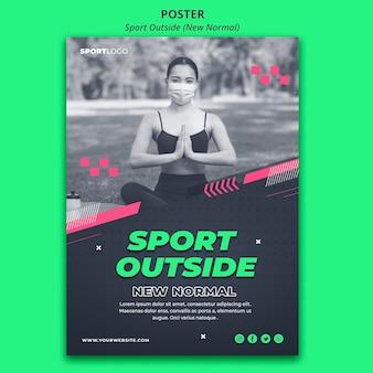 Спорт вне концепции плакат шаблон