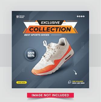 Сообщение о продаже спортивной обуви в социальных сетях и шаблон веб-баннера