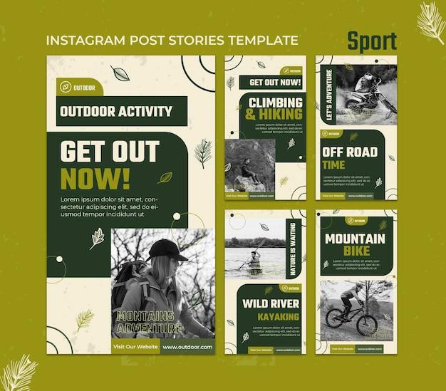 Спортивные истории в социальных сетях