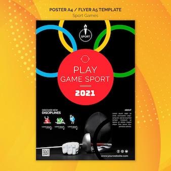 オリンピックの印刷テンプレート