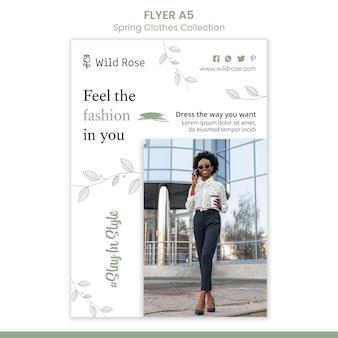 Шаблон флаера весенней коллекции одежды