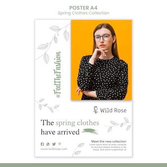 봄 옷 컬렉션 포스터 템플릿