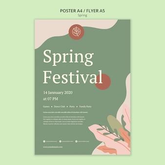 Весенний фестиваль постер с минималистичным дизайном и листьями