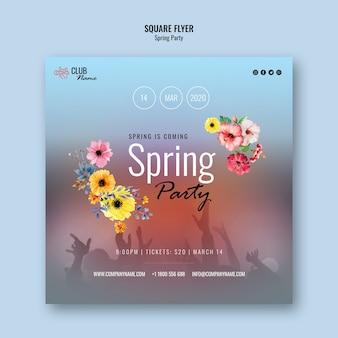 写真と春パーティースクエアチラシ