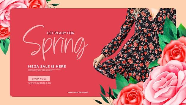 Весна распродажа баннер дизайн шаблон фон