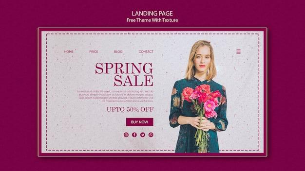 春のセールのランディングページのデザイン